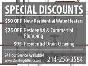 Plumbing Repair Drain and Sewer Rooter
