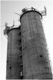 2 Wieże